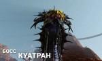 В MMORPG Bless добавили трех мировых боссов